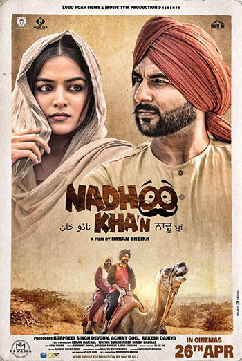 Nadhoo Khan (Punjabi W/E.S.T.) movie poster