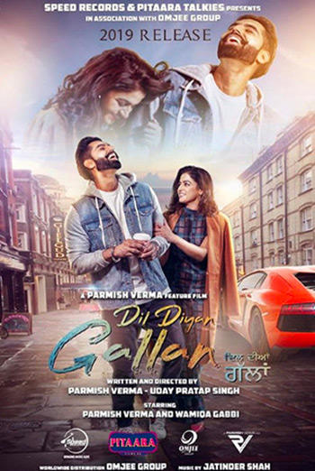 Dil Diyaan Gallan (Punjabi W\E.S.T.) movie poster