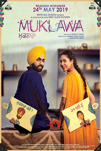 Muklawa (Punjabi W/E.S.T.) movie poster