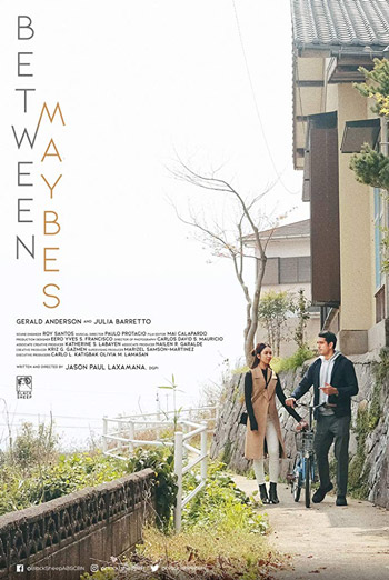 Between Maybes (Filipino W/E.S.T.) movie poster