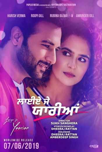 Laiye Je Yaarian (Punjabi W/E.S.T.) movie poster