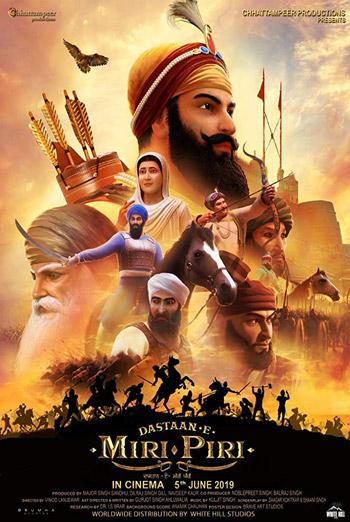 Dastaan E Miri Piri (Punjabi w EST) movie poster