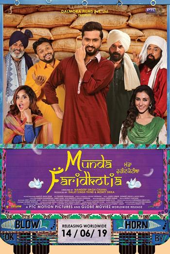 Munda Faridkotia(Punjabi W/E.S.T.) movie poster