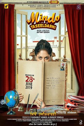 Mindo Taseeldarni(Punjabi W/E.S.T.) movie poster
