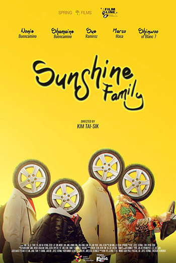 Sunshine Family(Filipino W/E.S.T.) movie poster