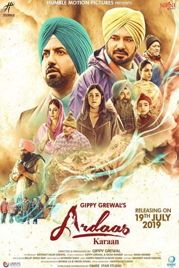 Ardaas Karaan(Punjabi W/E.S.T.) movie poster