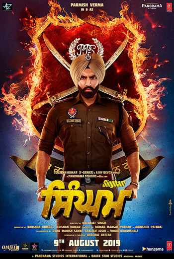 Singham(Punjabi W/E.ST.) movie poster