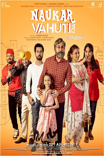 Naukar Vahuti Da(Punjabi W/E.S.T.) movie poster