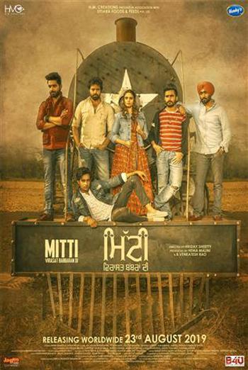 Mitti-Virasat Babbaran Di (Punjabi W\E.S.T.) movie poster