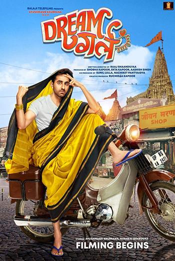 Dream Girl (Hindi W/E.S.T.) - in theatres 09/13/2019