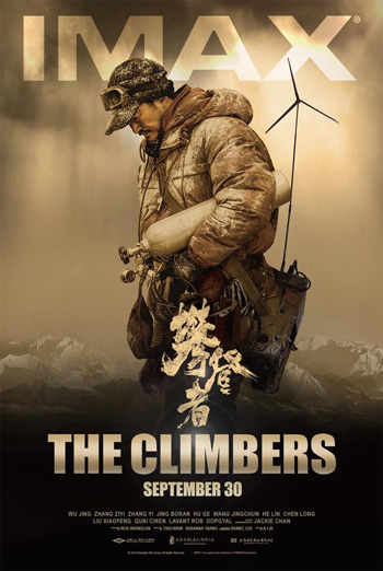 Climbers, The (Mandarin w EST)(IMAX) movie poster