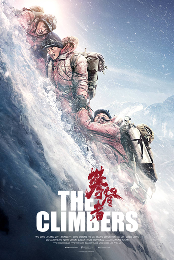 Climbers, The (Mandarin w EST) movie poster