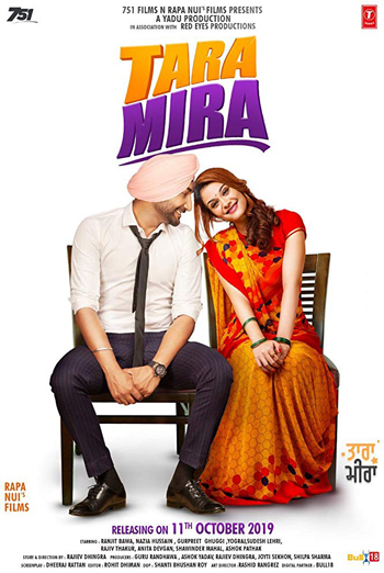Tara Mira (Punjabi W/E.S.T.) movie poster