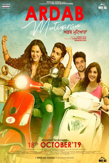 Ardab Mutiyaran (Punjabi W/E.S.T.) movie poster
