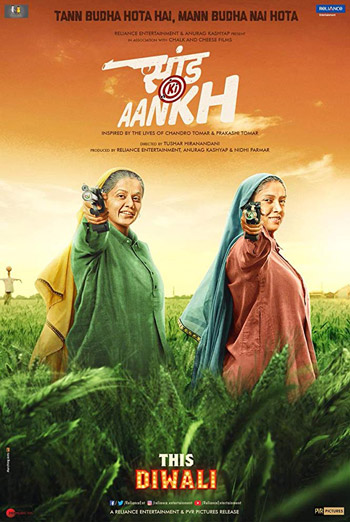 Saand Ki Aankh (Hindi W/E.S.T.) movie poster