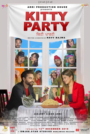 Kitty Party (Punjabi w EST) movie poster