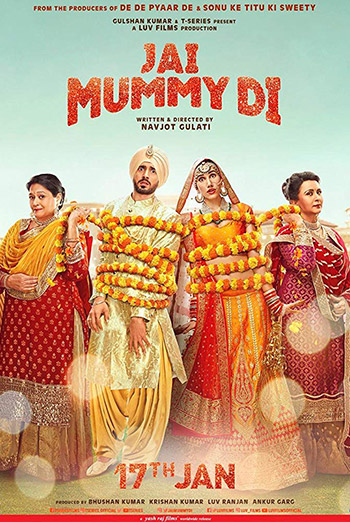 Jai Mummy Di (Punjabi W/E.S.T.) movie poster