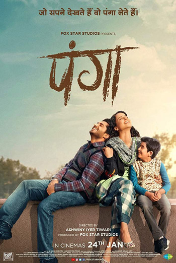 Panga (Hindi W/E.S.T.) movie poster