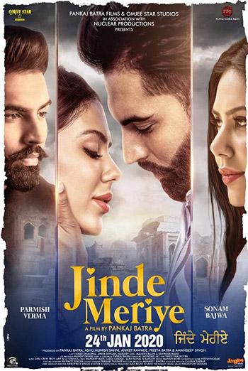 Jinde Meriye (Punjabi W/E.S.T.) movie poster