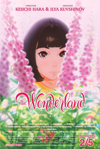 Wonderland, The (Japanese w EST) movie poster