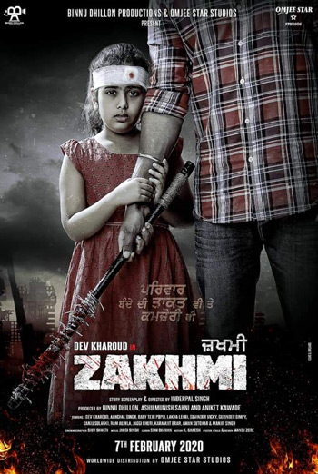 Zakhmi Family Man (Punjabi W/E.S.T.) movie poster