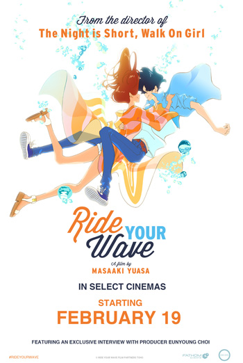 Ride Your Wave (Japanese w EST) movie poster