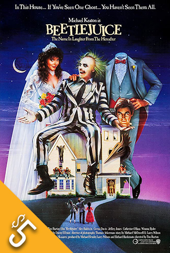 Beetlejuice - in theatres 03/30/1988