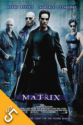 Matrix, The movie poster
