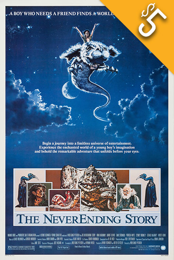 Neverending Story, The (1984) - in theatres 07/20/1984