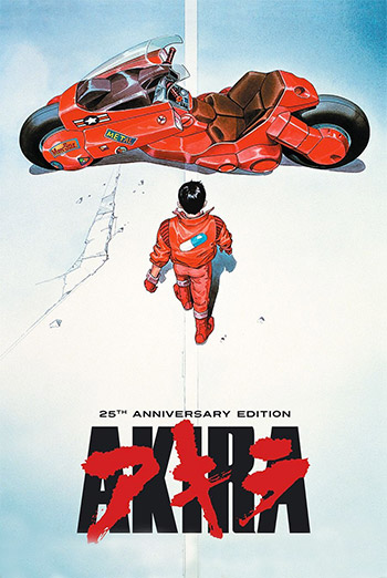 Akira (Japanese w/EST) movie poster