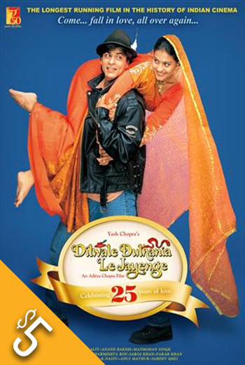 Dilwale Dulhania Le Jayenge-25th Anni(Hindi w EST) movie poster
