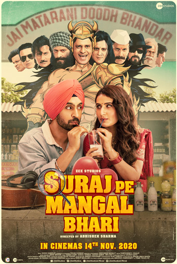 Suraj Pe Mangal Bhari (Hindi w EST) movie poster