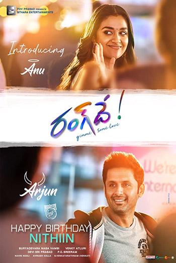 Rang De (Telugu w EST) movie poster