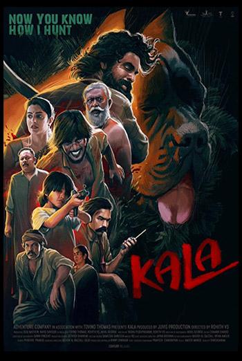 Kala (Malayalam w EST) movie poster
