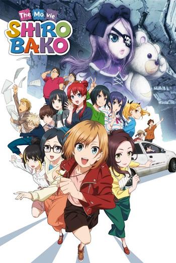 Shirobako: The Movie (Japanese w/EST) movie poster