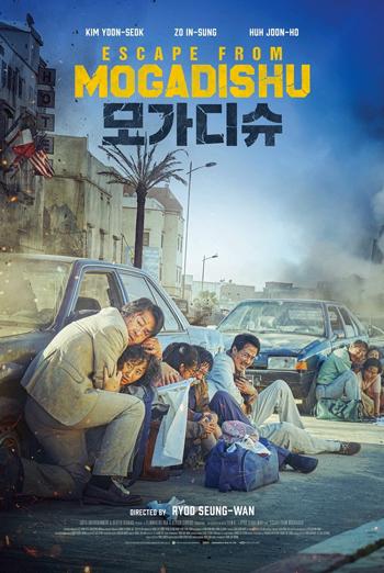 Escape from Mogadishu (Korean w/EST) movie poster