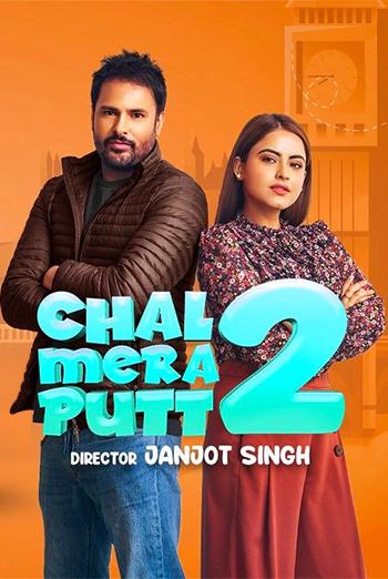 Chal Mera Putt 2 (Punjabi W/e.s.t.) movie poster