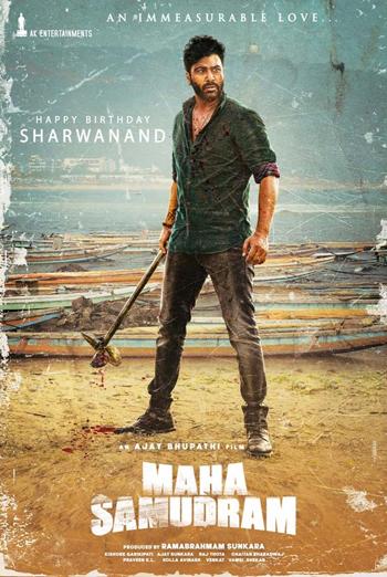 Maha Samudram (Telugu W/E.S.T.) - in theatres 09/30/2021