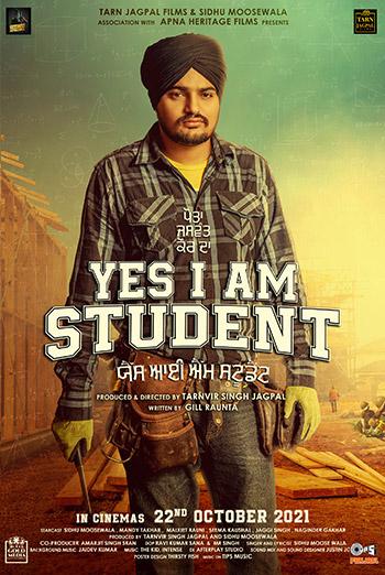 Yes I Am Student (Punjabi W/E.S.T.) movie poster