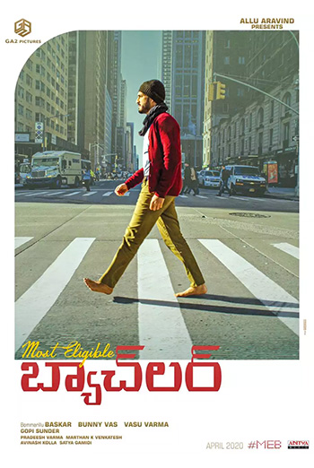 Most Eligible Bachelor (Telugu W/E.S.T.) - in theatres 10/15/2021